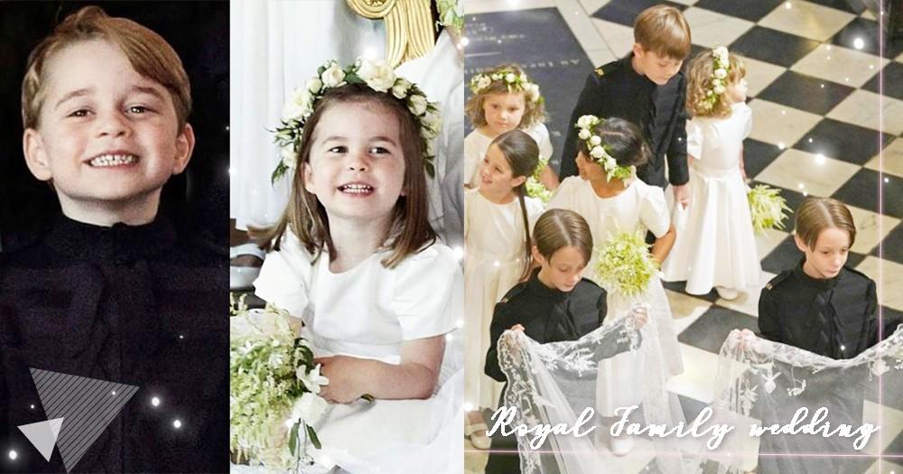 他們是皇室婚禮最亮眼的小寶貝!盤點喬治小王子與花童可愛互動~完全就是天使無誤啊♡