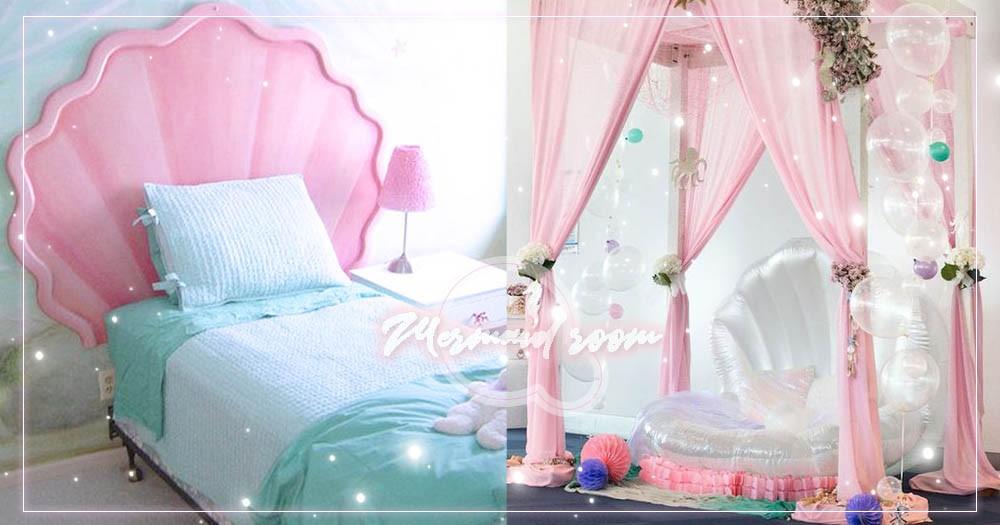 這樣佈置房間立馬變身人魚公主!10個超夢幻美人魚房間提案就是要讓妳每天被夢幻叫醒♡