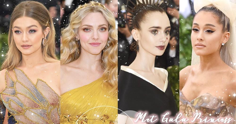 完全就是真人版迪士尼公主!「時尚界奧斯卡」皇冠、翅膀、寶石禮服讓女星們化身絕美女神~