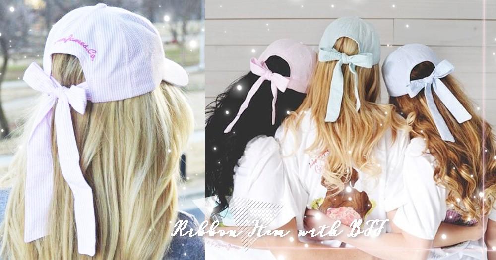 閨蜜款夏季配件來襲~「蝴蝶結棒球帽」席捲歐美女孩心!戴上它就是夏季最潮小公主♡