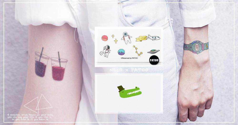 會怕痛的女孩看過來!超清新的紋身小貼紙集合,刺青大方露出來也不用怕被媽媽罵惹~