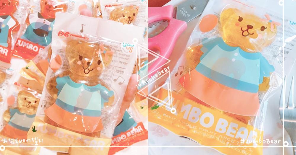 去韓國也不見得搶的到!韓國超夯GS25的巨熊軟糖,在台灣「這裡」居然就能輕鬆買到?