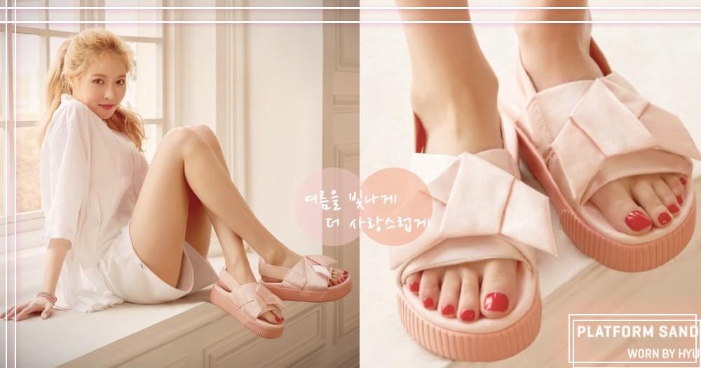 泫雅美鞋在燒一波!夏天必備超美「鬆糕涼鞋」,要甜美+優雅裸粉色一雙就搞定~