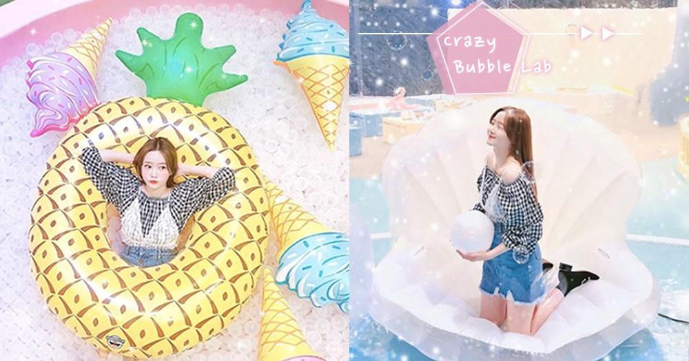 粉紅泡泡2.0!全台首創「瘋狂泡泡實驗室」,超Q黃色小鴨、美人魚夢幻「泡泡音樂盒」萌翻~