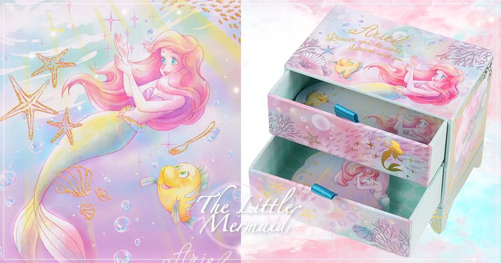 就讓小美人魚來守護妳的小秘密~迪士尼最新「公主珠寶盒」、便條紙掀推特話題♡