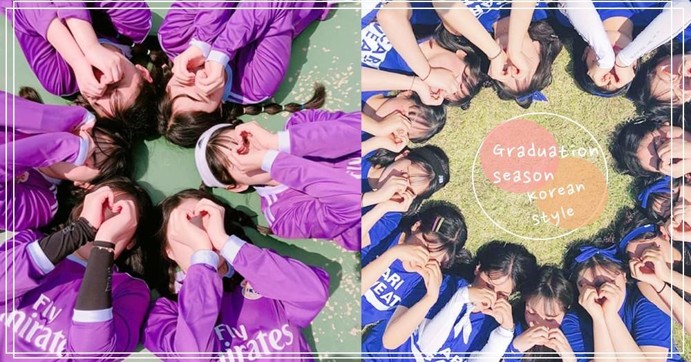 畢業94要美的像花!韓國學生畢業照POSE必備「萬花筒」,越多人一起拍越可愛~