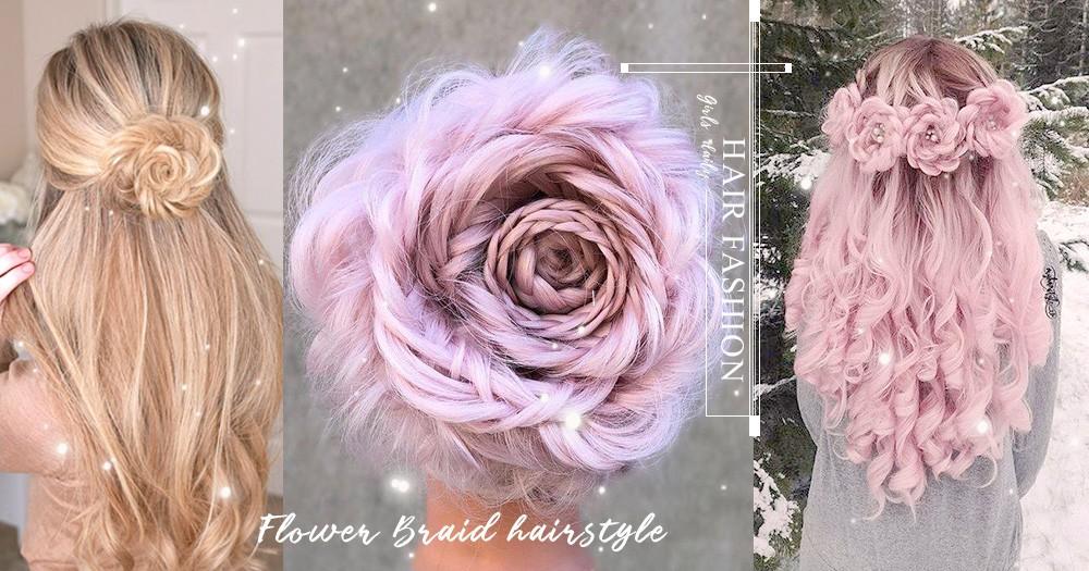 太狂!這款玫瑰金色編髮迅速竄升女孩No.1髮型,5步驟輕鬆學會,離公主的距離又近了一點~