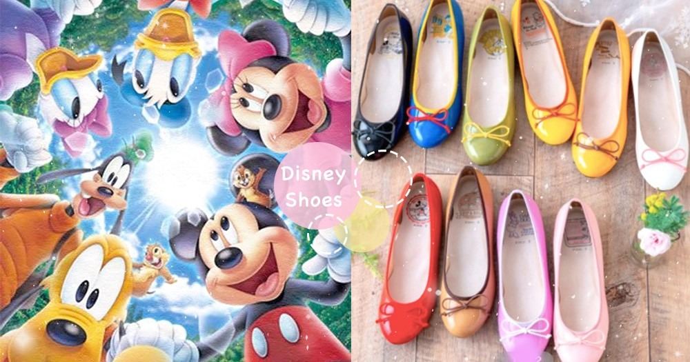 把米奇米妮穿在腳上了!迪士尼10款防水芭蕾鞋,奇奇蒂蒂、黛西和小熊維尼是萌的最高境界啊~