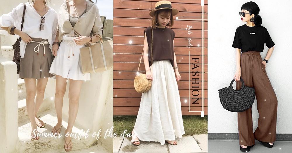 顯瘦感暴增99.9%!姐派氣勢的20套火紅「布朗尼x奶茶咖啡色」必備單品穿搭~夏天的新質感色誕生啦