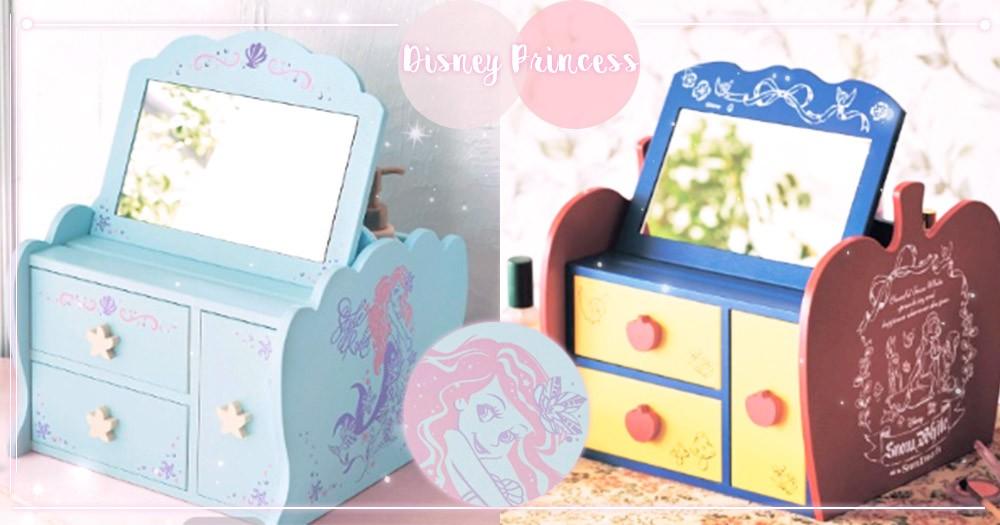 這是公主的化妝台吧?超夢幻公主收納盒,蘋果把手太Q就讓白雪公主、愛麗兒陪妳一起變漂亮♡