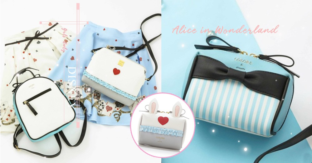資深粉絲都知道這牌啦!COLORS & chouette推出「愛麗絲」後背包必收,粉藍+蝴蝶結是個夢幻搭擋~