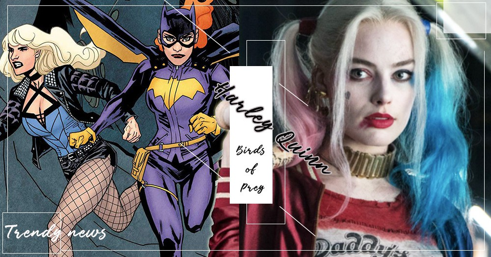 萬眾期盼DC首部女英雄電影!性感小丑女領軍《猛禽小隊》,這組高顏值女團「懂打」還超火辣~