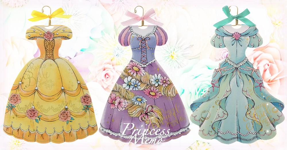 推特熱議!閨蜜悄悄話秘密武器「迪士尼公主禮服便條紙」夢幻發售♡