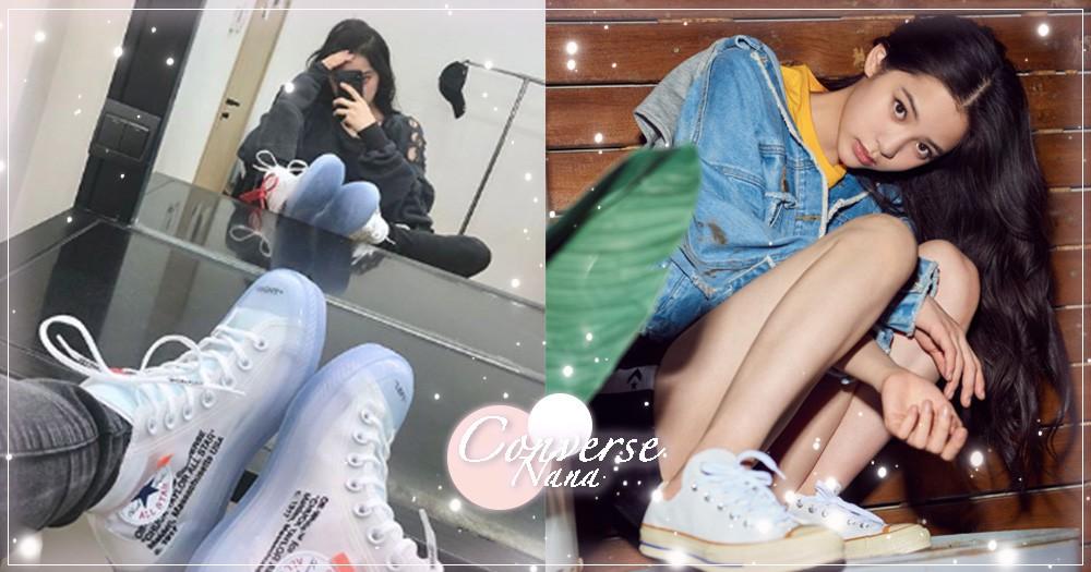 夏天就是小白鞋的季節!歐陽娜娜5款Converse休閒鞋穿搭讓妳擁有逆天長腿~