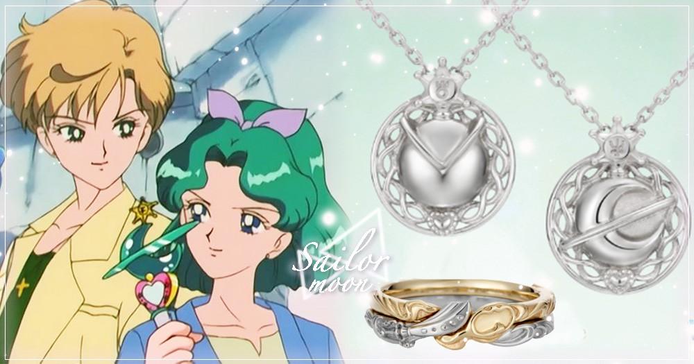 《美戰》第三彈閨蜜款項鍊夢幻上市!「天王星×海王星」限量飾品引發代購潮♡