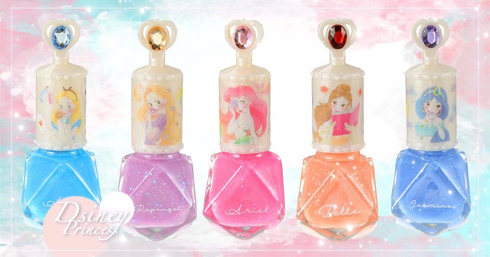 超夢幻!迪士尼公主閨蜜款指甲油推特熱議~每一款都是公主的幸運色♡