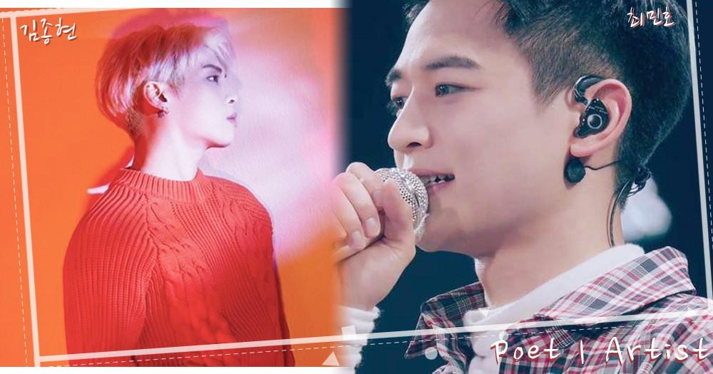 SHINee永遠是5個人!珉豪「戴」著鐘鉉上台~耳機上刻著「Poet Artist」含義惹哭眾粉絲