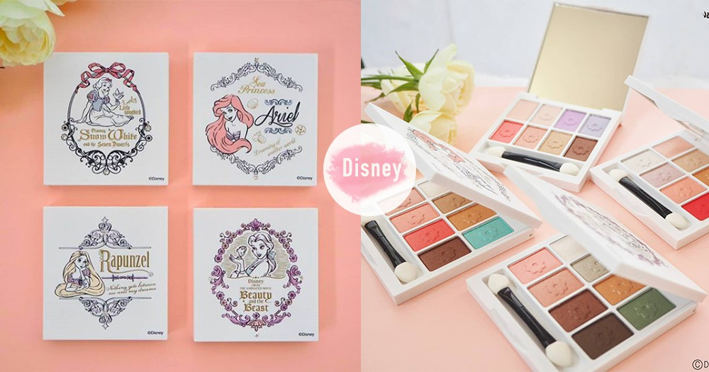 迪士尼公主唯美系眼影盤登場!一盒8色真的太划算~白雪公主盤根本就是約會必勝色