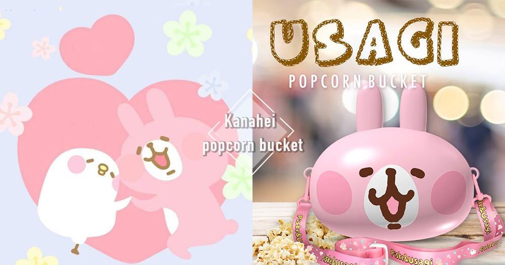 跟兔兔一起看電影!粉色大頭爆米花桶,帶它進電影院就是自帶滿滿粉紅泡泡~