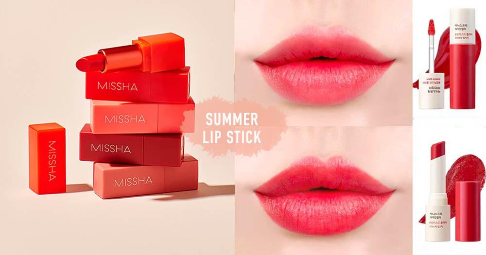 我全幫你整理好了!今夏韓妞最愛~質感少女、甜甜女孩都必須擁有的唇彩都在這啦~