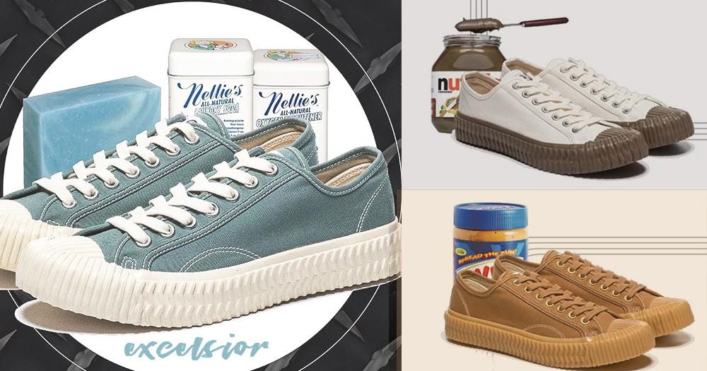 好想吃啊!Excelsior餅乾鞋搶先推出超可愛新色「水洗藍」,還有花生醬、Nutella巧克力全部都在上面啦♡