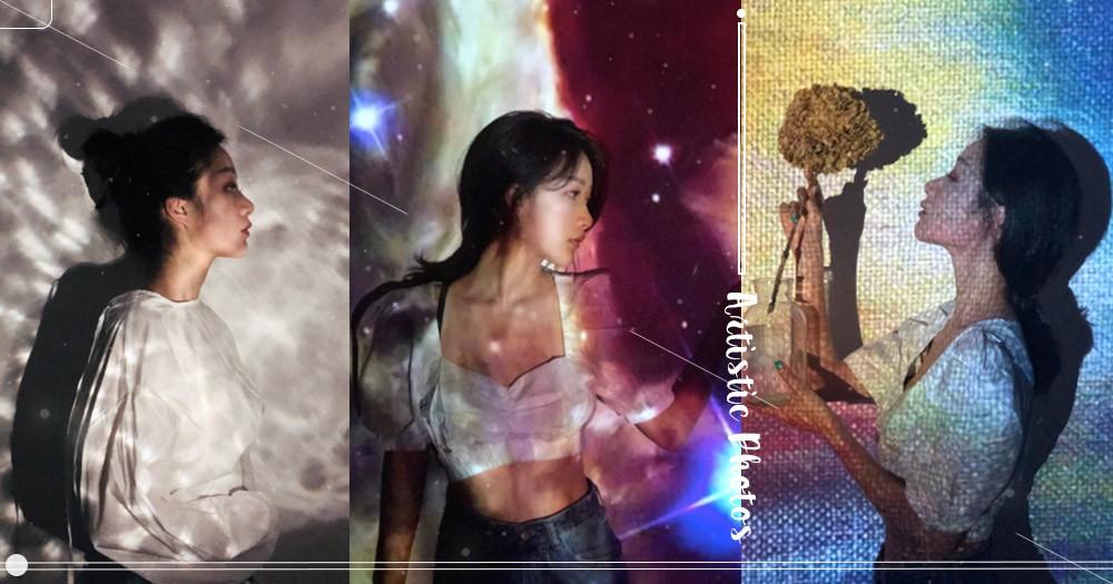 5分鐘拍出「懶人藝術照」!自製零失誤+無濾鏡拍照法,文青水波紋、彩虹迷幻光美到無極限~