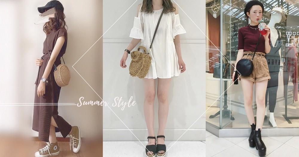 盤點今夏必入手的女子夢幻It Bag~竹藤度假風、時尚圓包、束口包都是大人氣啊♡