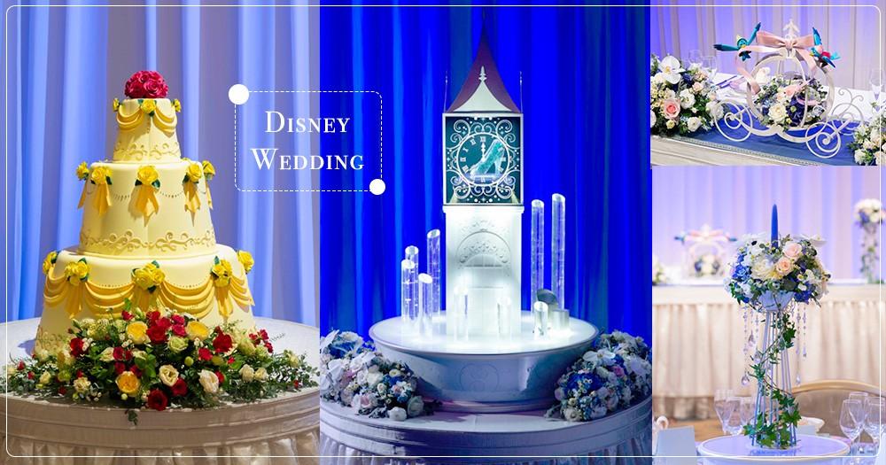 迪士尼童話婚禮誕生!超越你想像的極致浪漫在這~東京新增「灰姑娘」、「美女與野獸」結婚會場9/1開放~