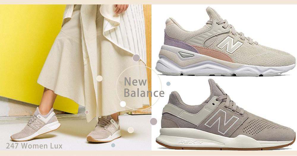 入秋必收「莫蘭迪色」球鞋!New Balance最新款推「高級灰」+「寧靜粉彩」配色美到看不膩~