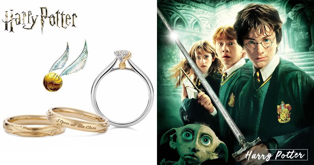 全球「哈利迷」都淪陷~日本限定哈利波特聯名「金探子」婚戒帶妳進入人生夢幻歷程♡