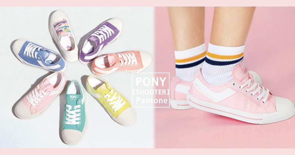 PONY這雙「芭蕾舞粉」帆布鞋不收對不起自己!夏日必備七彩光芒鞋,甜美爆表讓路人都移不開眼~