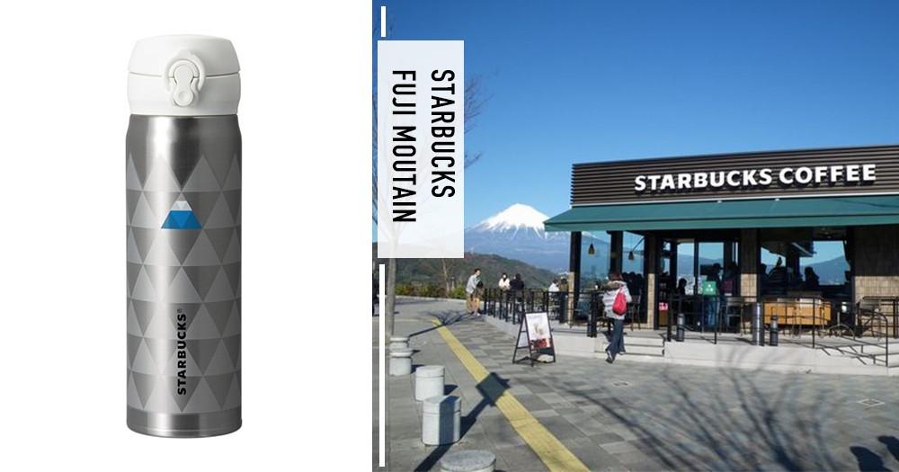 富士山星巴克限定隨行杯!雪白山頭+冰藍山形真的太美~喝咖啡配美景就到這吧♡