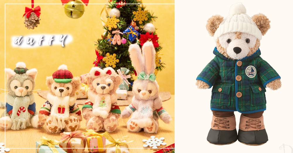 太過分了吧~東京海洋迪士尼又推出「聖誕限定」達菲熊商品,要被燒到吃土惹啦(緊捏錢包)