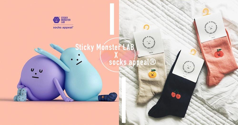 SML黏黏怪物研究所聯名襪子來襲!蠢萌小怪物爬上腳腳跟你一起出門萌翻小宇宙♡