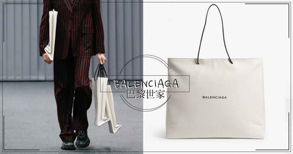 BALENCIAGA新包推買一送一?巴黎世家購物包一只6萬台幣~買了再送一模一樣的購物紙袋噢!