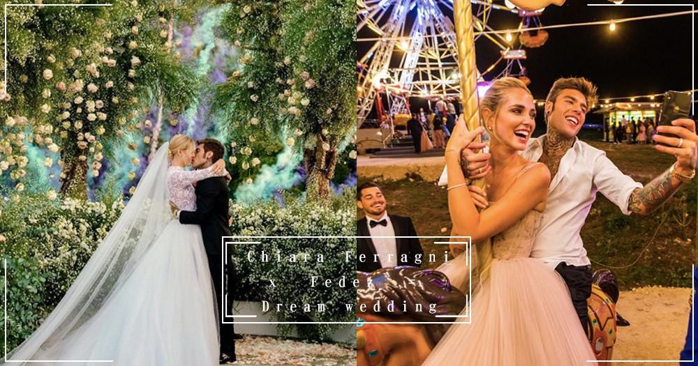 提高婚禮新標準!盤點Chiara Ferragni夢幻婚禮細節~結婚94要有摩天輪+煙火齊放才夠華麗♡