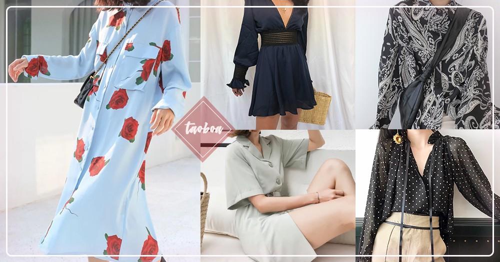 在淘寶也能買到韓貨質料?特搜6家淘寶「高質感」自製女裝店,想花小錢淘到好衣服絕對不是夢♡