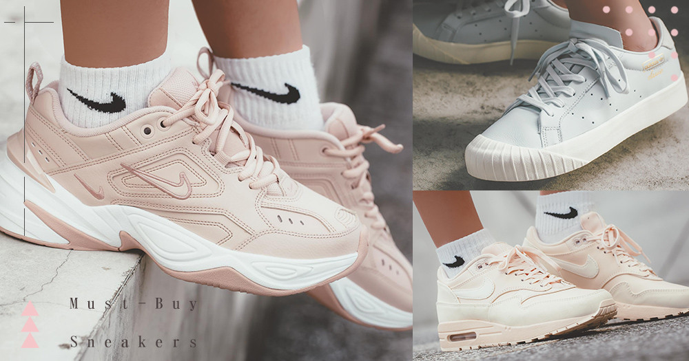 2018秋冬必入手女孩4大粉色鞋款~粉嫩裸色Nike老爹鞋、Adidas水藍色好像歐膩餅乾鞋!