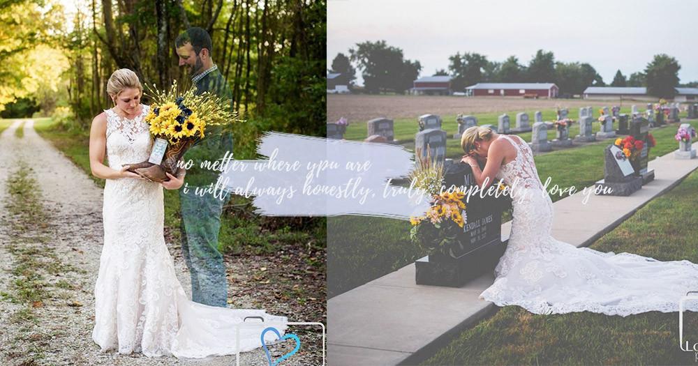 我永遠都會陪伴著你!婚禮前夕失去至愛未婚夫,準新娘拍攝「跨越生死婚紗照」太催淚