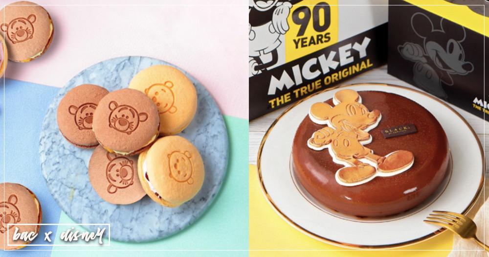 只有台灣有賣!BLACK As Chocolate推出限量聯名「迪士尼」甜點,來跟米奇一起吃蛋糕慶祝90歲生日吧♡