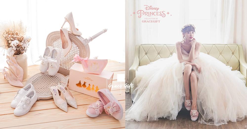 每一雙都想擁有!Grace Gift最新迪士尼聯名「公主婚鞋」閃耀鞋身、鑽飾跟鞋~身為公主控必須入手♡