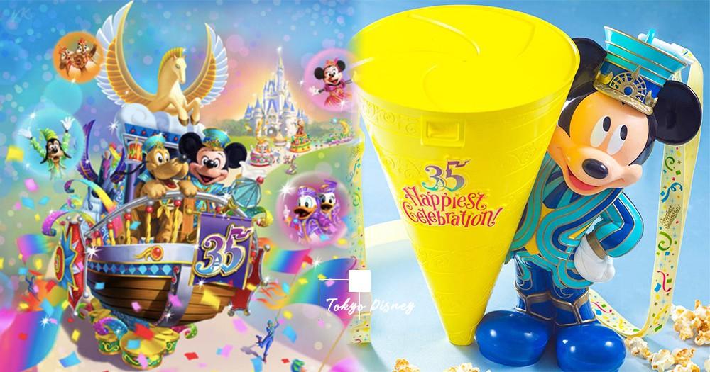 米奇90歲了!東京迪士尼限定2款「米奇爆米花桶」11月開賣~身為米奇控必須擁有♡