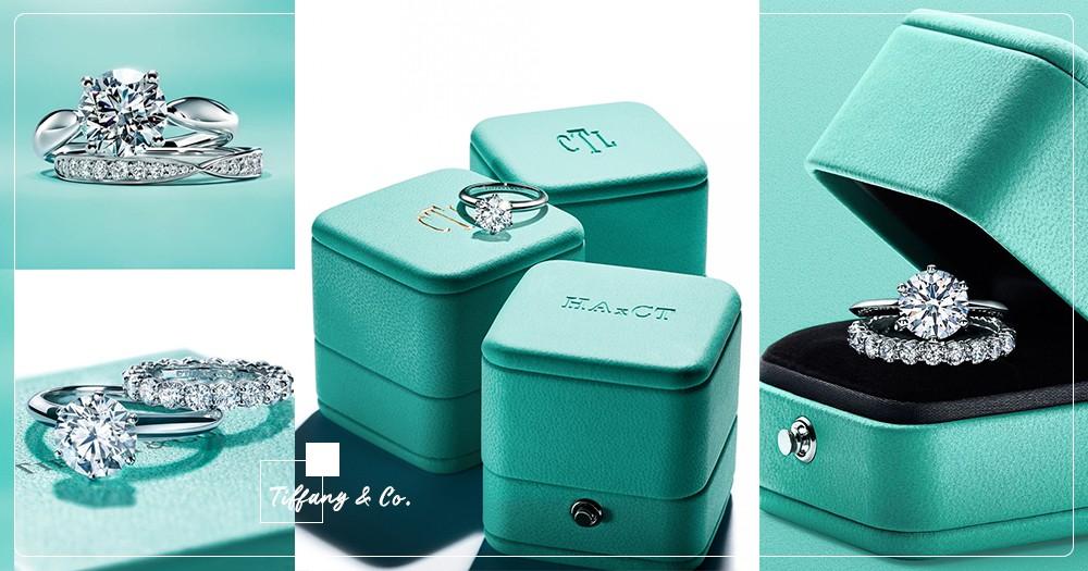 愛的烙印!Tiffany & Co.推出專屬戒指、戒盒訂製服務~打造獨一無二小藍盒♡