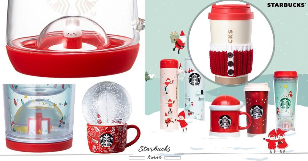 聖誕前線!韓國星巴克「雪之樂園」系列SNS熱議~水晶球隨行杯+「雪兔杯蓋」每一款都超可愛♡