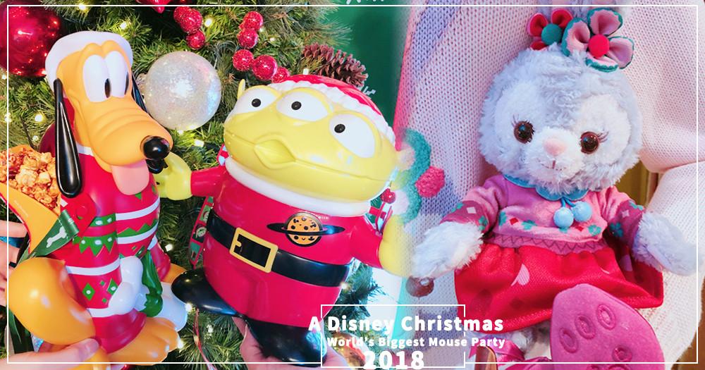 聖誕限定「三眼怪爆米花桶」超萌!香港迪士尼聖誕6大玩點~Cookie將首度換上聖誕新衣呦♡