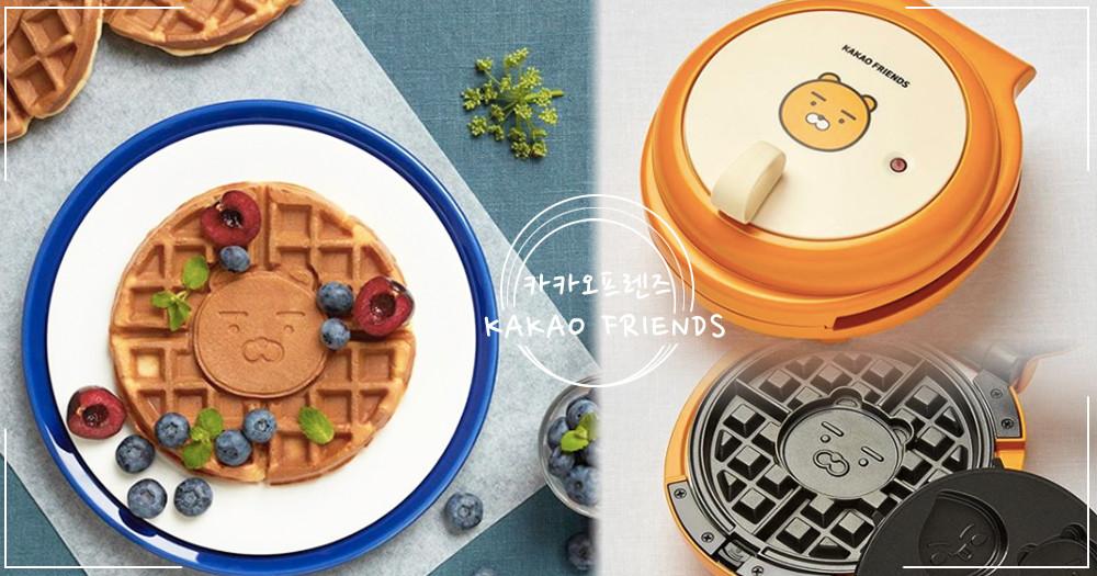 KAKAO這台鬆餅機很可以!Ryan臉壓在鬆餅上怎麼捨得吃啦~還有雞蛋糕模板可以換♡