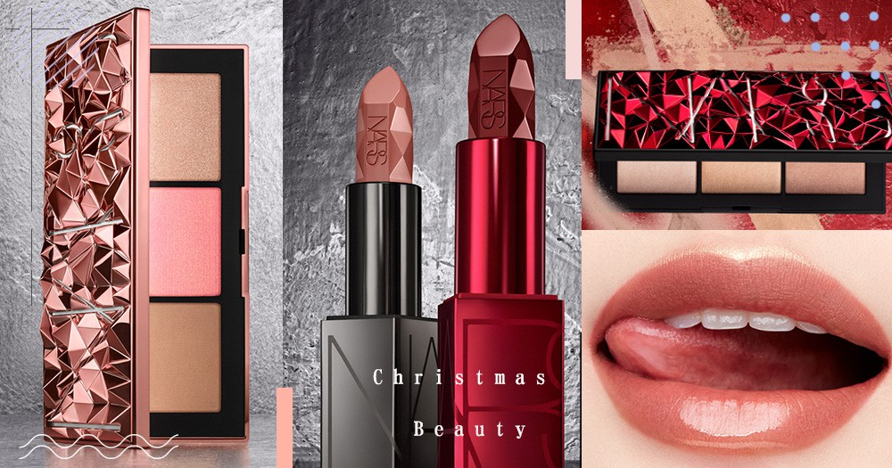 聖誕彩妝期待度爆啦!NARS粉玫瑰金高潮盤、「搖滾鉚釘」唇必買,還有植村秀這巧克力唇膏可以吃嗎?