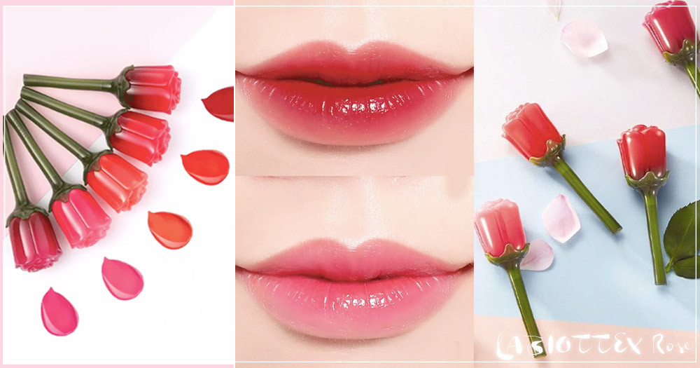 送閨蜜禮物就是要送這款~LABIOTTE最新「玫瑰唇釉」被美翻,將整朵玫瑰塗在嘴唇上啦♡