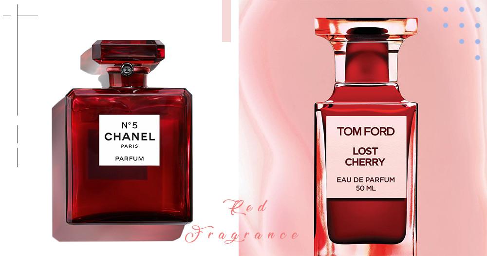 紅色香氛美呆!沒Get到會後悔一輩子啊~香奈兒首推N°5紅色限定版、TOM FORD私人調香櫻桃瓶~