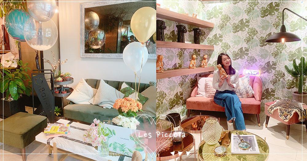 一秒墜入小巴黎~浪漫森林系「Les Piccola咖啡廳」真的Hen美,粉紅沙發區快揪閨蜜來當小公主♡